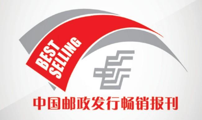 《中国经济周刊》成功入选