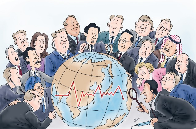 除欧元区边缘国家和日本之外,全球主要经济体利率将逐渐上涨高清图片