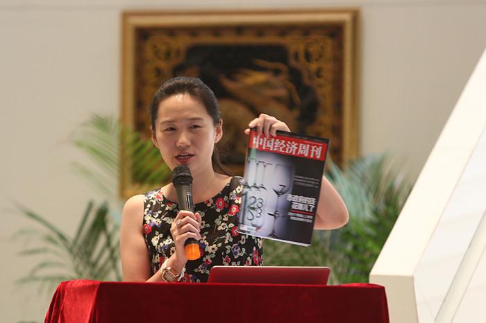 中国经济周刊记者部副主任分享封面文章