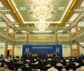 【视觉】丝绸之路经济带 媒体合作论坛在京举行