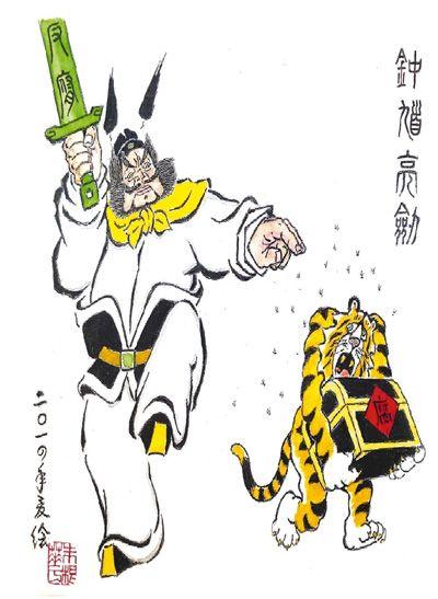 动漫 卡通 漫画 头像 400_547 竖版 竖屏图片