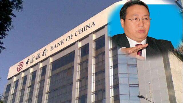 [原创]中行新行长陈四清半年报:不良贷款增额超去年全年