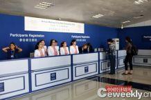 2014天津达沃斯注册中心