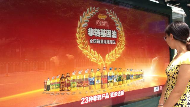 金龙鱼等转基因食用油标识不清 71名律师提诉讼