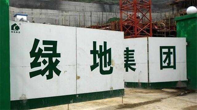 韩国济州岛阻击中资:绿地60亿梦塔项目停滞