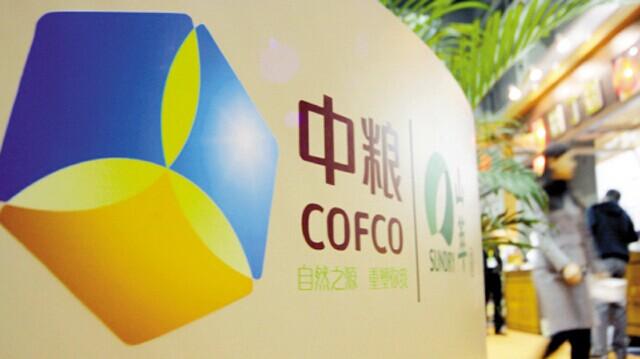 中粮集团暂缓资产整合步伐 欲三年内实现IPO