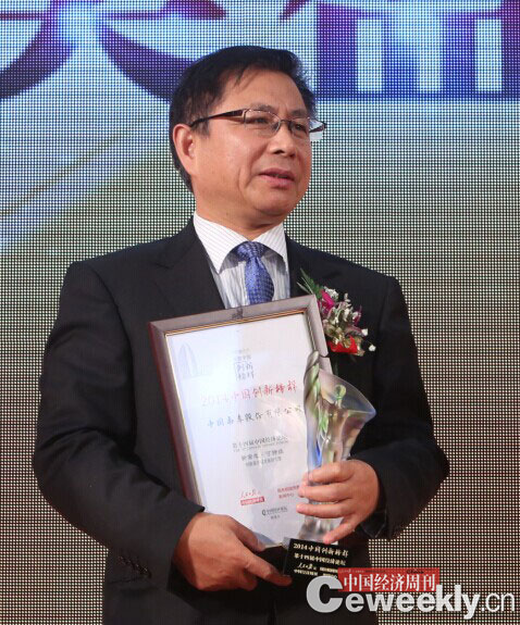中国南车董事长郑昌泓
