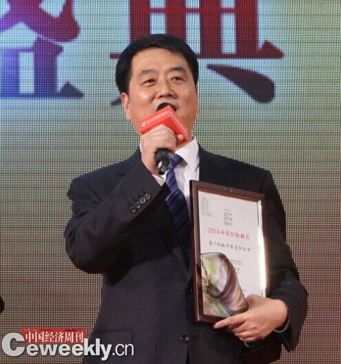 领奖人:贵广铁路董事长张建波