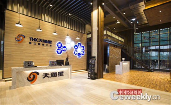 重庆最美别墅及产业园内景2