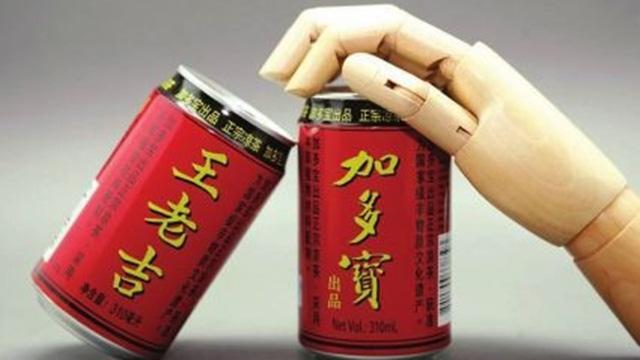 加多宝输掉红罐包装被判赔广药超1.5亿 称正义再被亵渎
