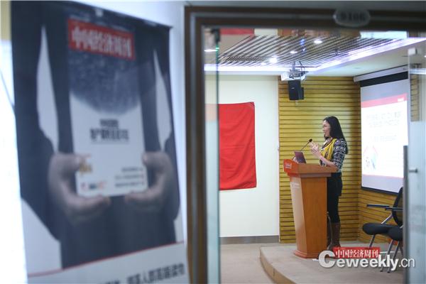 主旨演讲:周刊值班主编、主笔郭芳--谈谈奋斗在反腐调研报道第一线的背后故事