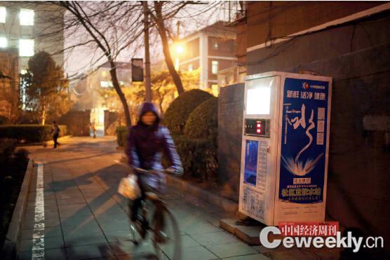 位于北京朝阳区某社区的售水机《中国经济周刊》记者 肖翊I 摄