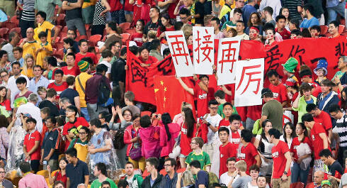 """1 月22 日,中国0 :2 不敌东道主澳大利亚队,""""三连胜""""被终结,无缘四强,球迷打出了""""再接再厉""""的标语。"""