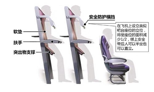 """春秋航空董事长称敢卖飞机站票 网友戏称是""""绑票"""""""