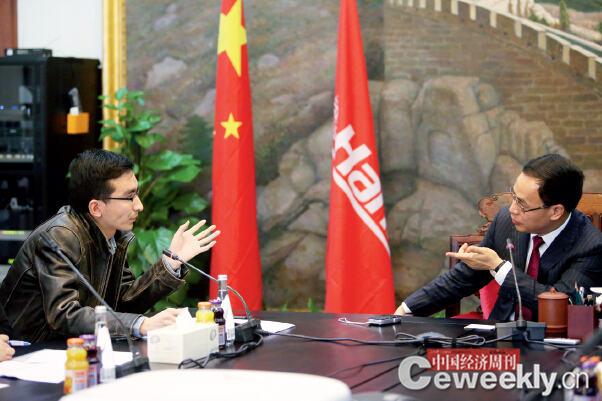 p34《中国经济周刊》记者刘永刚采访汉能控股集团董事局主席李河君