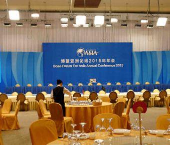 博鳌亚洲论坛2015年会进入倒计时阶段