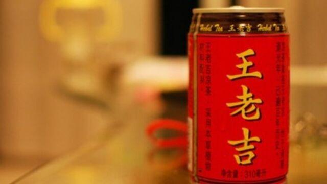 王老吉全球招商被指不靠谱:让老外喝凉茶非易事