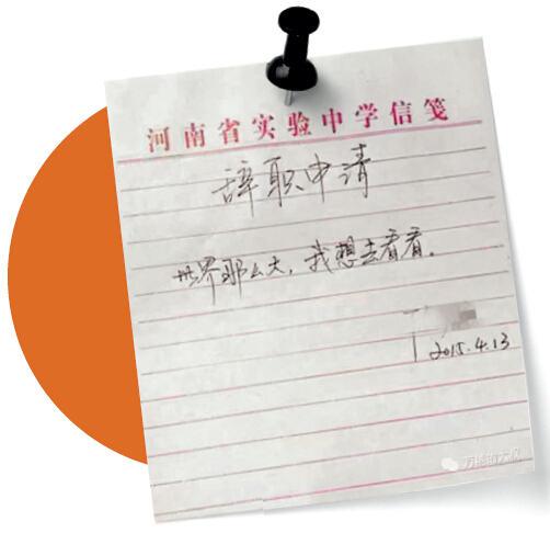 【微博热点】5月1日起法院全面实行立案登记