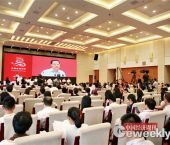 中国品牌 中国力量