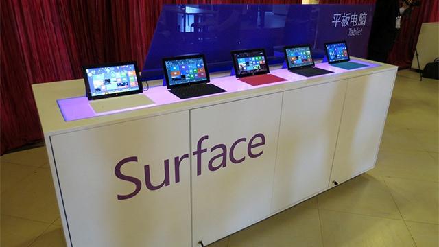 """微软Surface售后服务被指违反三包规定 或涉""""多宗罪"""""""