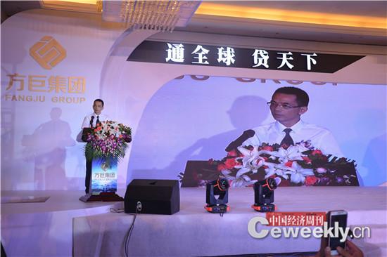 方巨集团总裁李旭成讲互联网 金融  张晓峰摄