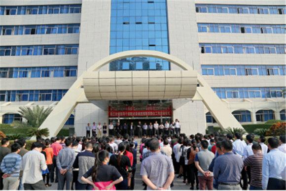 p45-2+陳江街道領導干部駐點普遍直接聯系群眾工作啟動儀式