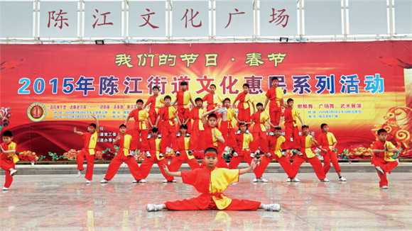 p53+陳江的文化惠民活動