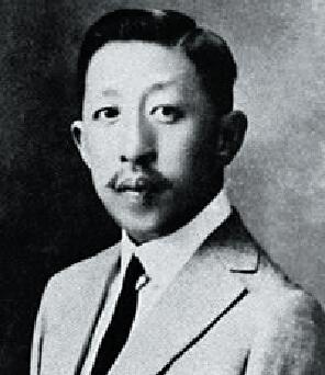 p56-1+廖仲愷
