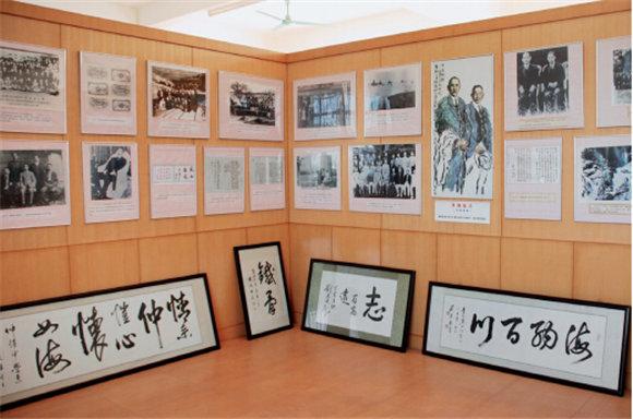 p56-2+廖仲愷何香凝紀念室