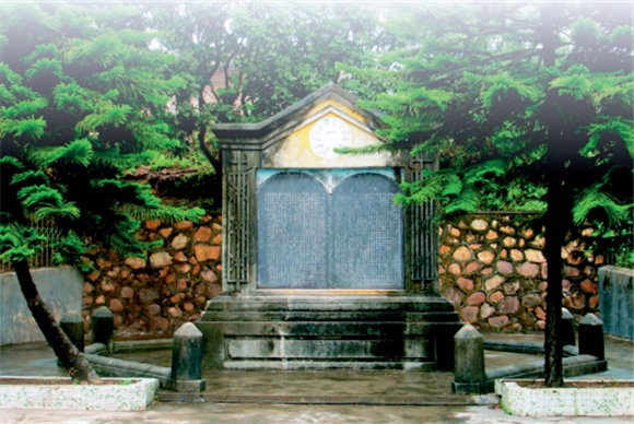 p57-2+位于陳江街道幸福村廖仲愷紀念碑