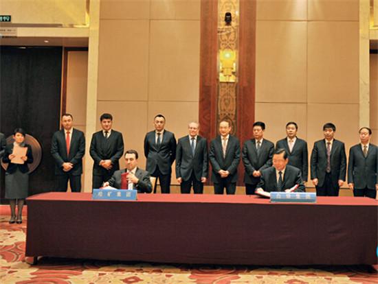 p17-3+甘肅省副省長黃強出席白銀集團與哈礦集團簽約儀式