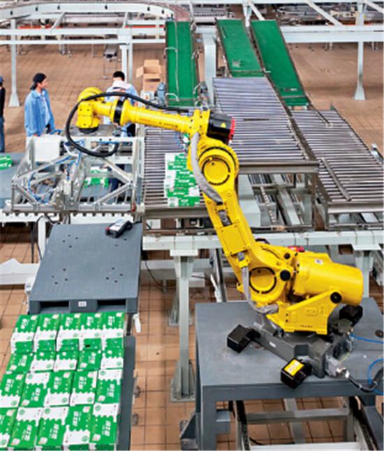 p67-蒙牛澳客彩票平台APP公司启动机器人参与生产