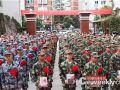 重庆永川区欢送新兵大会在区人武部大院举行