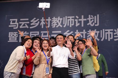 马云和乡村教师代表玩自拍