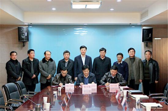 p42-2省、市、县三级政府签订沱浍河共建框架协议。
