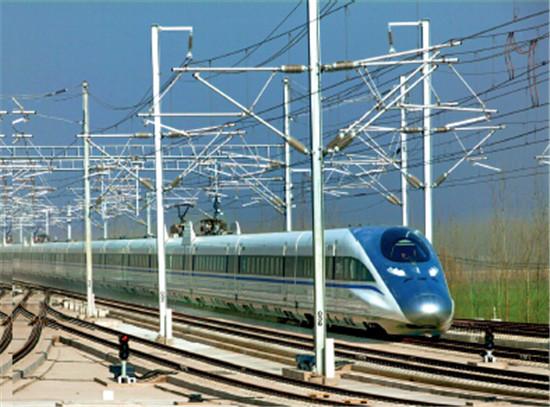 p47-3 京沪高铁通车,宿州已迈入高铁经济时代。
