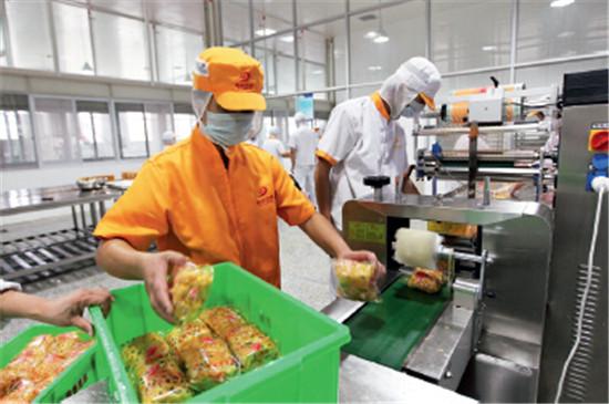 p77-2 凤凰山食品经济开发区徽香昱原早餐工程生产车间