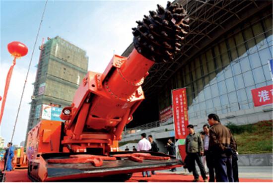 p86-3 安徽省煤机装备(淮南)产需对接会在淮南市体育文化中心广场展示。