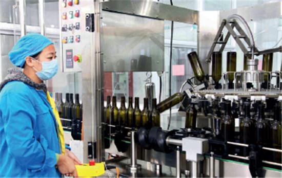 p89-2 宿马产业园澳利安红酒分装生产线