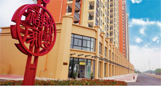 p90-2 阜阳合肥现代产业园安置小区- 福和家园