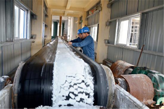 p94-3安徽华塑工业盐生产车间
