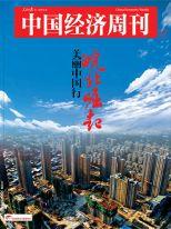 美麗中國行 皖北崛起