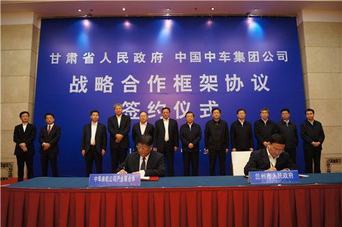 以中车株机公司为主体的产业联合体与甘肃省工信委和兰州市政府签订储能式无轨电车应用及产业发展务实合作协议