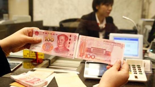 2015年版第五套人民币100元纸币正式发行面世。新版百元钞票与同面额流通人民币等值流通,其防伪性明显提升。