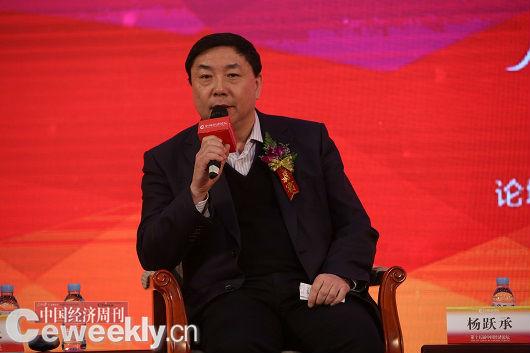 杨跃承   科技部火炬中心副主任