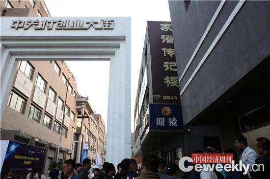 p42-1 在寸土寸金的中关村创业大街上,北京家谱传记机构处于黄金地段,也是仅有的几家与互联网创业无关的公司之一。