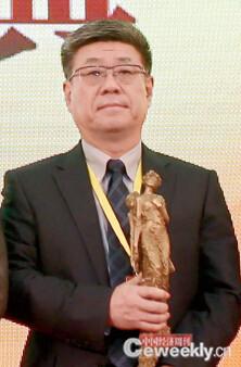 p078 领奖人:中国航空工业集团公司副总经理、CIO 张新国