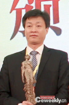 p084 领奖人:大连融科储能技术发展有限公司董事长兼总经理刘延辉