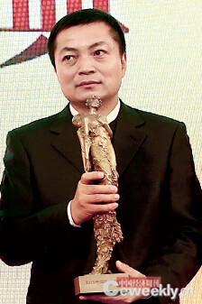 p090 领奖人:中关村管委会政策研究室主任蒋海军
