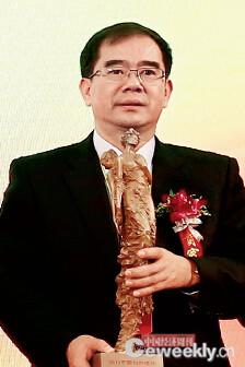 p091 领奖人:广东省佛山市委常委、南海区委书记梁维东